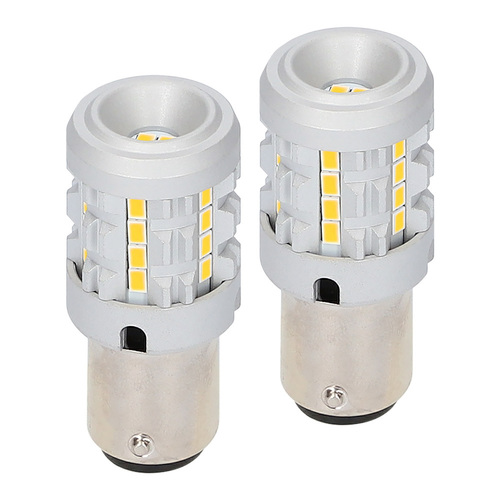 1156 White Bulbs with Integrated Internal CANBUS System - 2-Pack